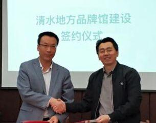 """清水农产品借一亩田产地品牌馆搭上""""互联网+快车"""""""