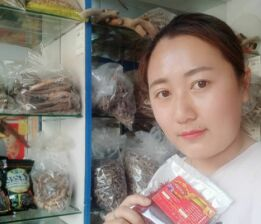 农产品电商高手在安国 买卖不见面药材卖全国