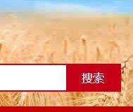 余欣荣:依托优势推进乡村振兴战略实施