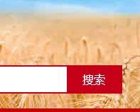 着力推进畜牧业高质量发展