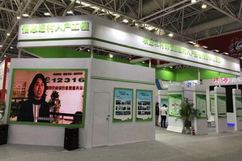 信息进村入户展区亮相首届数字中国建设成果展