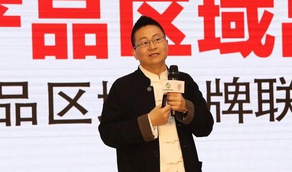 娄向鹏:农产品区域品牌建设的四大困局与终极出路