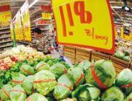 """12月9日""""全国农产品批发价格指数"""""""