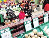 """2月15日""""农产品批发价格200指数"""""""