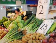"""2月16日""""农产品批发价格200指数"""""""