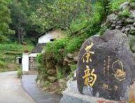 江西浮梁县西湖乡被认定为全国一村一品示范村镇