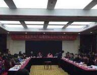 洛阳伊水大鲵成为中国农产品地理标志产品