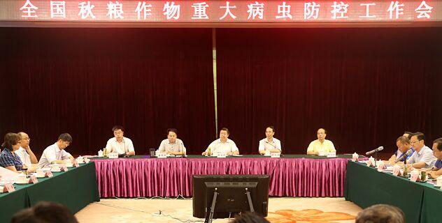 农业部动员部署秋粮作物重大病虫防控工作