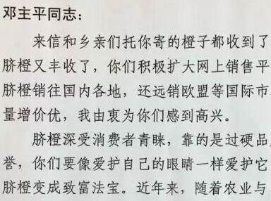 克强总理跟赣南老表说……